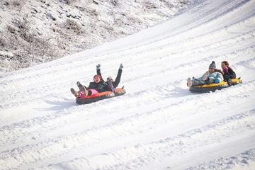 Picture of SLHN Snow Tubing 3 Hour